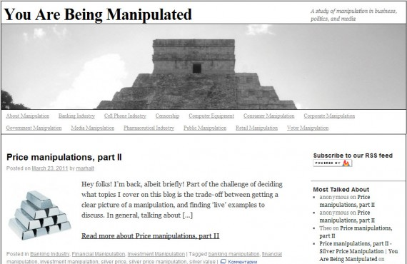 youarebeingmanipulated website screenshot 1